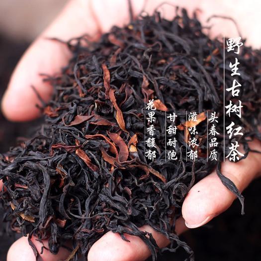 野茶红茶 古树红茶 古树滇红