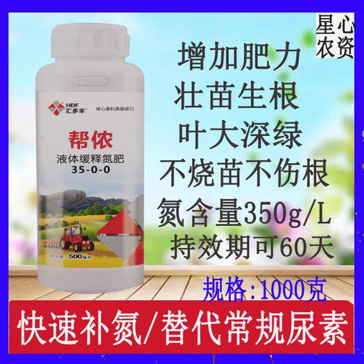 氮肥  高浓度氮元素,快速促进生长增加肥力,叶片浓绿催花促果营养齐全