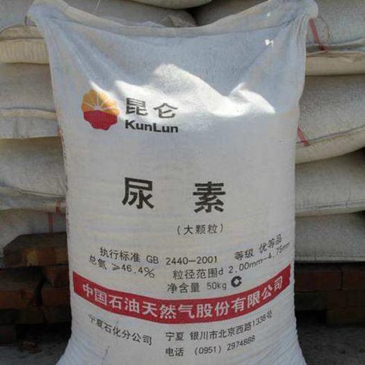广西厂家批发 农用尿素