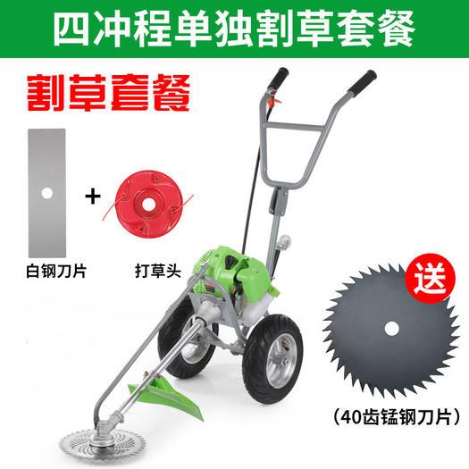 手推式割草機除草機全自動小型多功能農用開荒松土機開溝機鋤草機