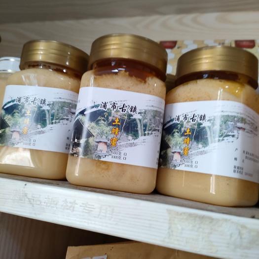 土蜂蜜,自家酿制