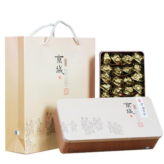 安溪铁观音茶叶礼盒装250g 浓香型秋茶 高山乌龙茶批发包邮