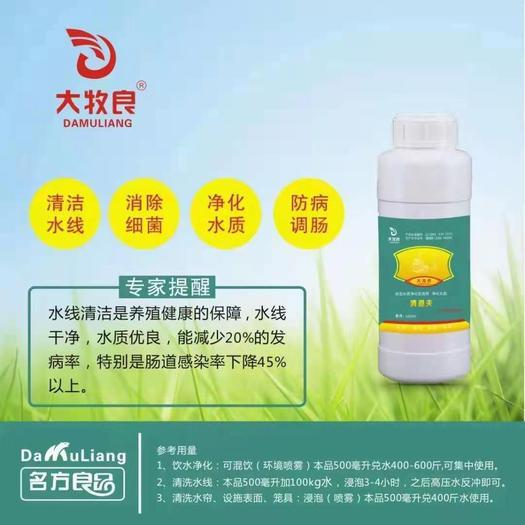 水质调节剂  清道夫——水线清理专家