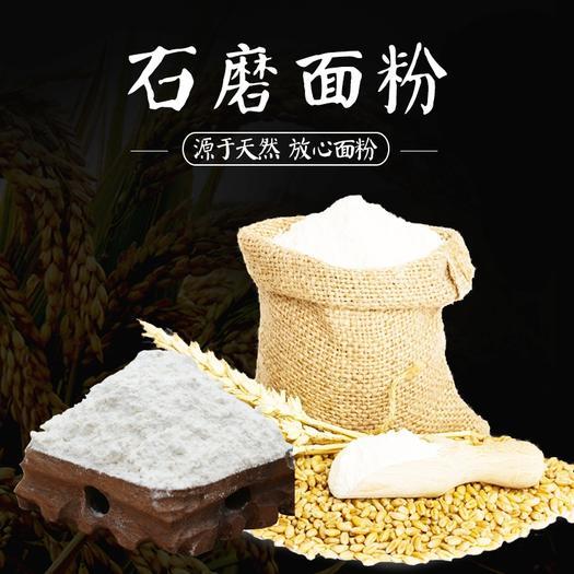 全麦粉  石磨全麦面粉含麦麸5斤农家全麦面包粉高筋黑小麦馒头粉