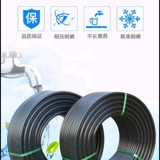 主管PE管 飲用水管大棚農田溫室灌溉用管pe直管  彎管
