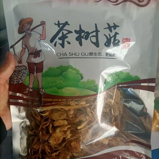黄金针菇  金针菇,茶树菇,干金针菇