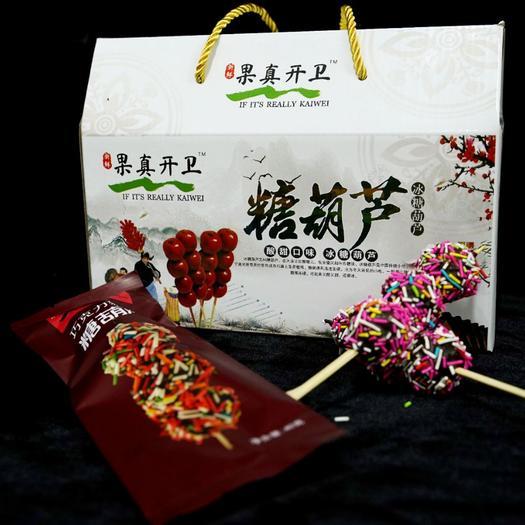 【東北特產】,巧克力奶芯糖葫蘆,1箱10袋,全國包郵!