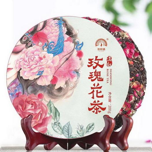 滇红工夫  【满6片多送1片】网红爆款滇红玫瑰花茶 200g/饼