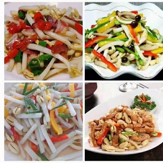 花生芽,又稱長壽果芽是蔬菜中的王者,浙江省杭州市基地直供。