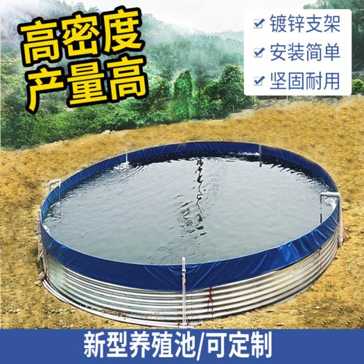 水产养殖箱  高密度圆形镀锌板帆布鱼池 养鱼养虾加厚水池