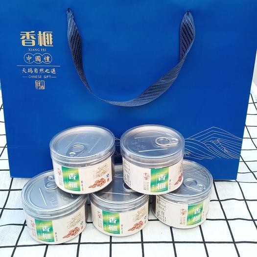 香榧礼盒装,高档精品礼盒送人有面子5罐装,支持批发一件代发