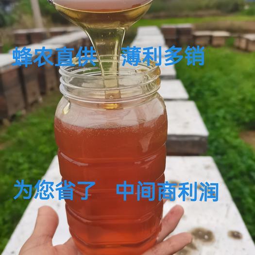 蜂蜜 百花蜜一瓶2斤装 自产自销 支持到蜂场考察