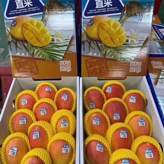 澳洲特级空运珍珠芒果澳芒果丝滑无渣爆汁美味芒果10斤/包邮