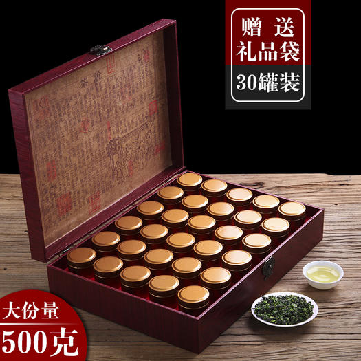一级铁观音茶叶500g散装罐装2021新茶乌龙茶浓香型春茶