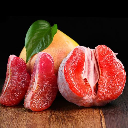 红心柚  红肉琯溪蜜柚红心蜜柚现摘新鲜水果福建平和应季红柚批发包邮