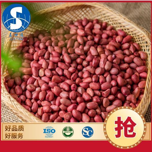 包郵 現貨5斤 優質紅皮花生米四粒紅 花生 批發