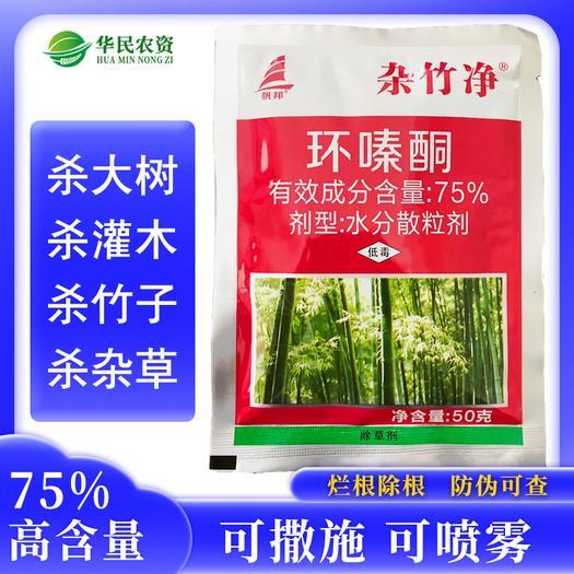 杀树王除树剂大树烂根渗透环嗪酮除草烂根神剂竹子杂草一扫光