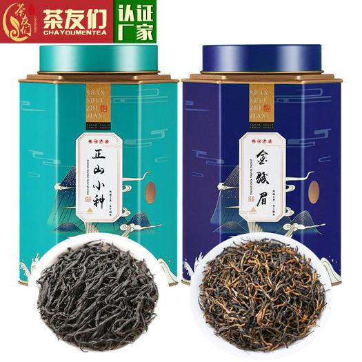 新茶金骏眉红茶蜜香型正宗武夷山小种黄牙浓香茶叶罐装500g