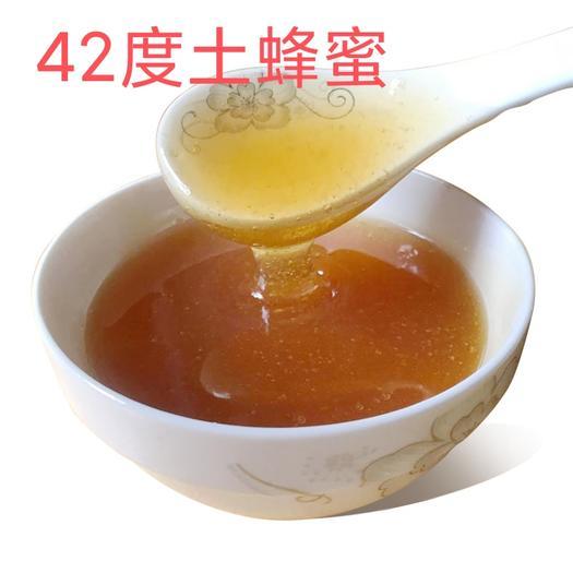 菊康牌纯正土蜂蜜天然新鲜农家自产百花蜜蜂巢蜜结晶山西特产