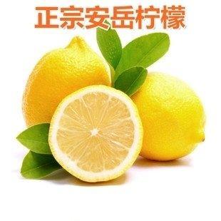 尤力克柠檬  安岳优力克林檬    新鲜采摘   自产自销