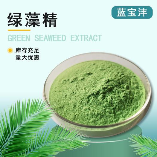 海藻肥  厂家直供 浅绿色藻精 30%海藻酸 酶解海藻精绿色有机海藻精