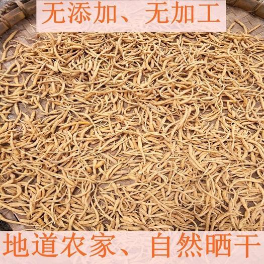 太子参是石竹科植物孩儿参,太子参药性平,味甘、微苦。