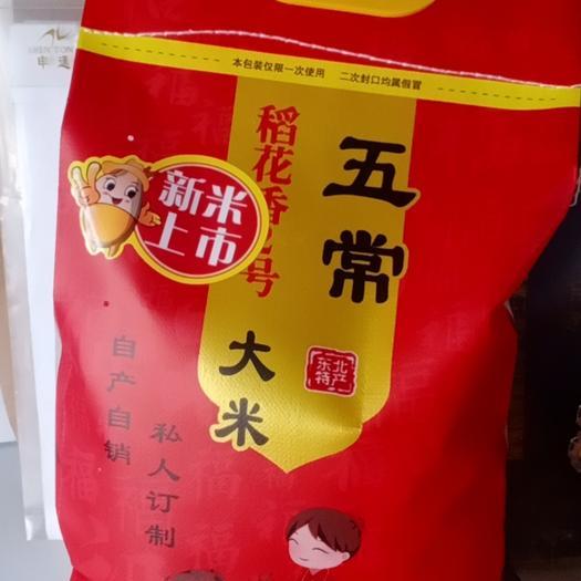 长粒香  五常大米稻花香一分钱一分货十斤,新米上市