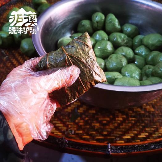 篱蒿粑粑  湘西泸溪县邓婆糍粑多规格包邮
