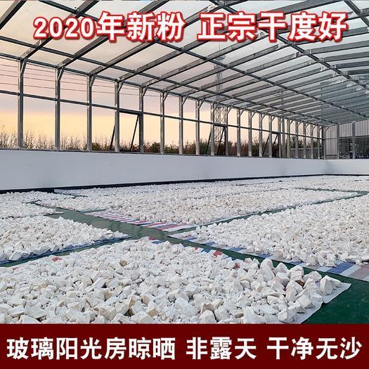 厂家直供 红薯淀粉 百分百纯红薯粉 地瓜粉 红苕粉颗粒淀粉