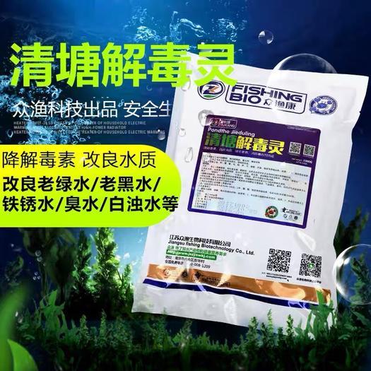 水质调节剂  清塘解读灵调节水质改底质除臭水产渔药