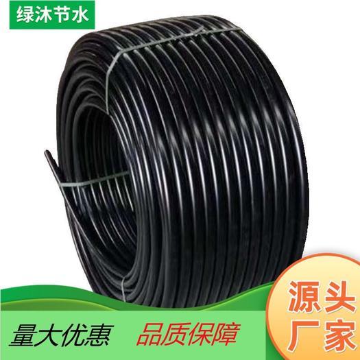 水管  PE滴灌管农业园林灌溉用φ16-φ75/规格多样节水灌溉PE