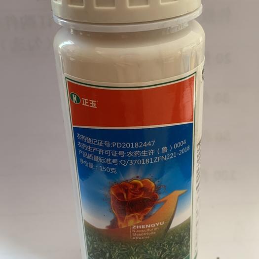 硝烟莠去津  烟•硝•莠去津玉米田苗后茎叶处理除草剂防除玉米田一年生杂草