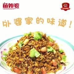 开胃菜  湘西外婆菜大辣即食红油酱菜 外婆青菜2斤大袋实力工厂直销